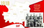 Навигатор независимости: Блогер создал карту мест БНР