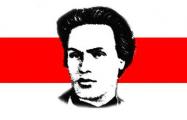 У Слоніме прэзентавалi кнігу пра Кастуся Каліноўскага