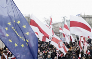 «Немецкая волна»: В Минске прошла четвертая акция протеста за последние две недели