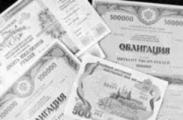 Минфин Беларуси разместит новые выпуски облигаций на 200 млн долларов