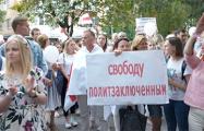 Тысячи людей протестуют возле СИЗО в Гомеле
