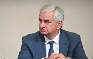 Президент Абхазии Хаджимба ушел в отставку