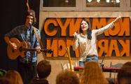 Группа Navi выступила в Варшаве