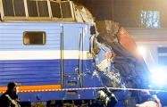 Пострадавшим в поезде Москва - Брест выплатят до $35 тысяч