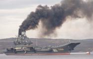 При пожаре на «Адмирале Кузнецове» пострадали 10 российских военных
