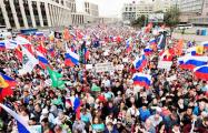 «Судей на мыло»: с какими плакатами пришли участники митинга в Москве