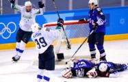 Вторая сенсация на Олимпиаде: Хоккеисты Словении обыграли США