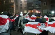 Первомайский и Партизанский районы вышли на марш