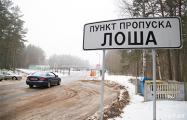 Что происходит в новом пункте пропуска на границе с Литвой