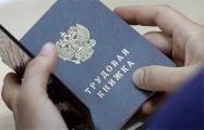 Россию захлестнет безработица