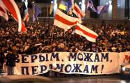 Владимир Некляев: Без «Площади-2010» не было бы и Революции-2020