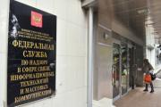 В Роскомнадзоре назвали обходы блокировок легитимными