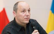Парубий: В текст законопроекта о введении ВП добавлен пункт о проведении выборов президента Украины