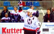 «Неман» одолел «Вену» в хоккейной Лиге чемпионов