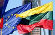 Еврокомиссия поддержала Литву в вопросе Островецкой АЭС