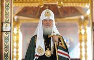 Лукашенко подарил Патриарху Кириллу слуцкий пояс и картину
