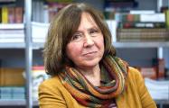 Светлана Алексиевич: За аурой власти мы еще увидим золотой батон