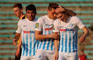 Стали известны результаты старта белорусских ФК в Лиге Европы