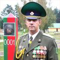Владимир Моисеенко назначен зампредседателя Госпогранкомитета