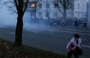 Каратели травмировали нескольких протестующих на Марше в Минске