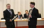 ГКНТ назвал победителей конкурса инновационных проектов