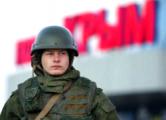 Оккупанты запретили въезд в Крым для 321 политика из Украины