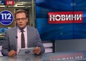 В Украине ввели языковую квоту на телевидении