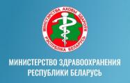 Минздрав насчитал 51 816 случаев заражения коронавирусом в Беларуси