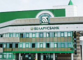 Клиенты «Беларусбанка» требуют белорусизации инфокиосков