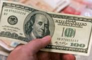 Банки активнее будут скупать валюту у населения
