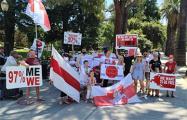 Пикет солидарности с Беларусью прошел в Сакраменто