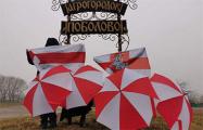 В Минске и регионах продолжаются вечерние локальные акции