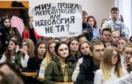Организатор забастовки студентов в Минске: Собралось очень много людей