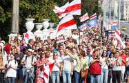 Марш мира и независимости: как белорусы «поздравили» Лукашенко