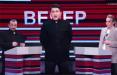 На росТВ комики жестко высмеяли топ-пропагандистов Кремля