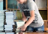Минобразования исправит учебники, которые «противно взять в руки»