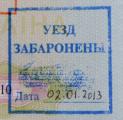Закрытая Беларусь. Опыт украинского «невъездного»