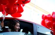 Солидарность в День святого Валентина