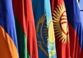 ЕАЭС рискует превратиться в очередное аморфное образование на постсоветском пространстве