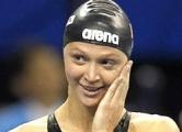 Герасименя стала чемпионкой мира