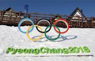 Первая группа белорусской олимпийской команды прибыла в Пхенчхан