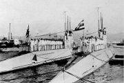 Не имеющий субмарин Таиланд создал тренировочный центр подводников