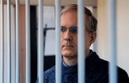 Обвиняемого в шпионаже американца Уилана хотят посадить в РФ на 18 лет
