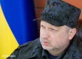 Турчинов рассказал о самой «горячей» точке в зоне АТО