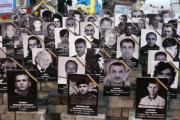 Улицу в Варшаве предложили переименовать в Героев Майдана