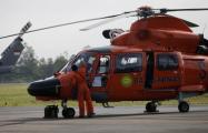 Поиски пропавшего индонезийского самолета отложили до утра