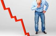 Объем господдержки экономики снизился более чем в 3,5 раза
