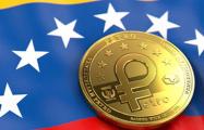 Как Кремль теряет Венесуэлу