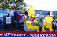 Огонь и молнии: Как фанаты закрывали футбольный сезон в Беларуси