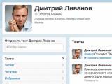 "Министр образования извинился за слово ""говнокарта"" в твите"